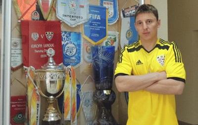 Экс-игрок сборной Украины трудоустроился в белоруском Шахтере