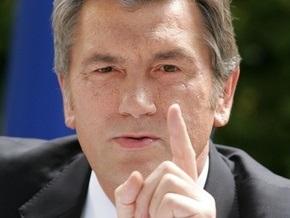 Ющенко: Через 8-10 месяцев подпишем соглашение с ЕС
