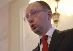 Яценюк: Руководство парламента делает все, чтобы Рада-3 не заработала