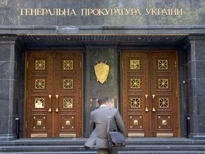 Адвокат вдовы Гонгадзе: Вся Генпрокуратура попала в зависимость от политиков