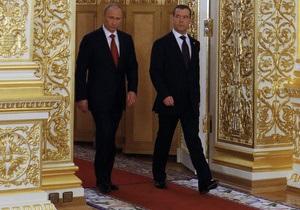 Госдума РФ утвердила Медведева премьером