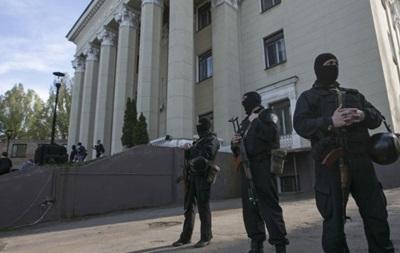 На Донеччине снова заработала областная телерадиокомпания