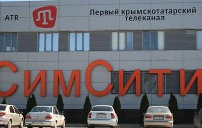 Власти Крыма заявили о создании нового телеканала для крымских татар