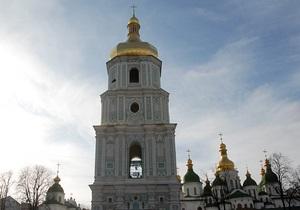 Американцы выделят $46 тысяч заповеднику София Киевская