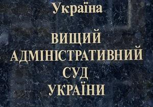 Скандал вокруг регистрации Сацюка: ЦИК уверен в своей правоте