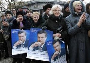 Янукович: 7 февраля завершится противостояние двух частей Украины