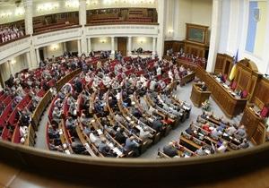 Сегодня Рада рассмотрит возвращение в госсобственность имущества базовых отраслей экономики
