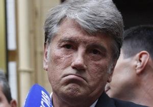 Дело: Высший админсуд постановил проверить причастность Ющенко к УкрГаз-Энерго