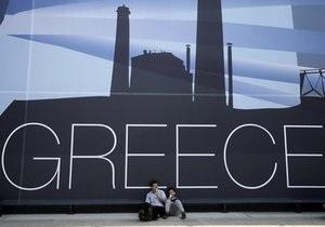 Греция сократит бюджетный дефицит на 30 миллиардов евро