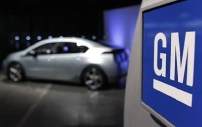 Канадское правительство продало все свои акции General Motors