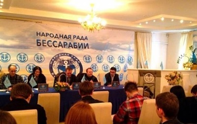 В Одессе создали  Народную раду Бессарабии
