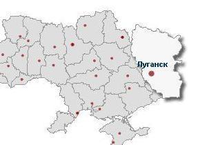 В Луганской области произошло сползание около 400 тонн горной массы