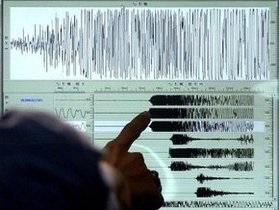 землетрясение - Курильские острова - На Курильских островах произошло сильное землетрясение - Россия