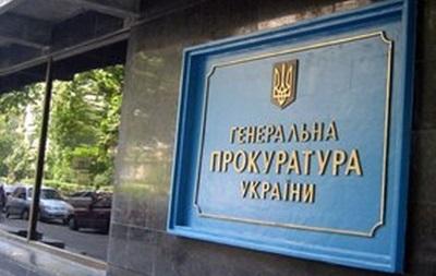 Генпрокуратура подала иск на реприватизацию энергокомпании Ахметова