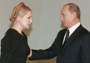 Lenta.Ru: Подруга особого назначения