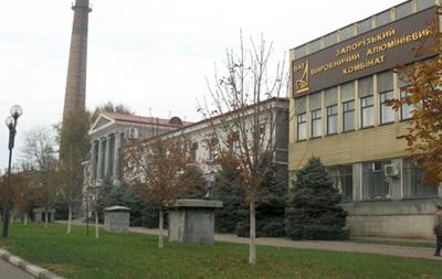 На Запорожском алюминиевом комбинате не слышали о захвате