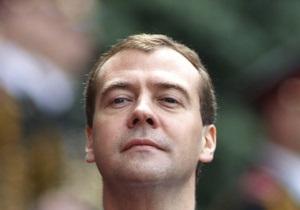 Милиция помешала Свободе устроить пикет против приезда Медведева в университет Шевченко
