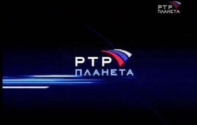 Литва приостановила трансляцию канала РТР-Планета