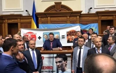 Итоги 8 апреля: Обвинения Геращенко в адрес Тимошенко, обыск в Нафтогазе