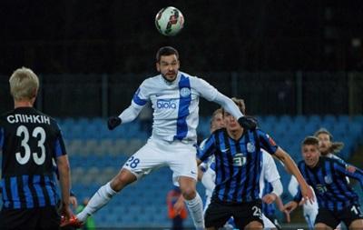 Днепр вдевятером обыграл Черноморец и вышел в 1/2 финала Кубка Украины