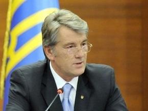 Ющенко запретил Нафтогазу закупать финансовые услуги без тендеров