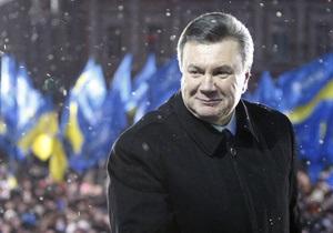 The New Times: Вторая попытка Виктора Януковича