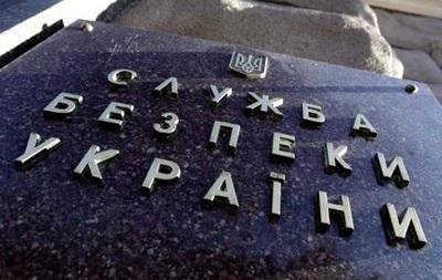 Порошенко назначил глав СБУ в четырех областях