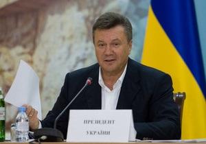 Янукович призвал  не расслабляться  и продолжать борьбу с пожарами