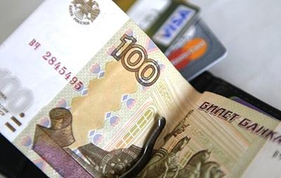 Почти треть российских компаний начали сокращать зарплаты