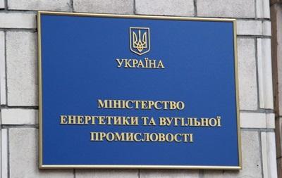 Нафтогаз отдаст населению газ добываемый Укрнафтой - Минэнерго