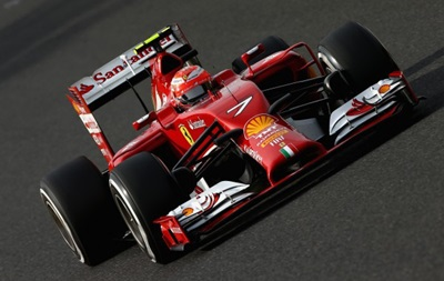 В Китае болельщик попытался угнать болид Ferrari