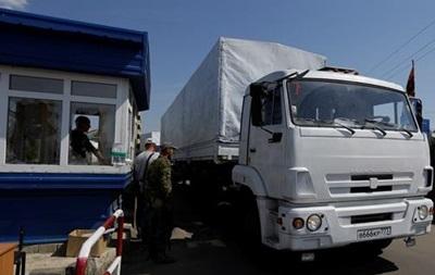Глава отдела таможенного поста в Крыму задержан за взятку - СМИ