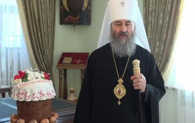 Онуфрий и Филарет поздравили украинцев с Пасхой