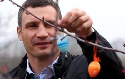 Кличко украсил пасхальное дерево и поздравил украинцев