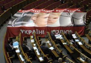 Бютовец: Януковича ожидает судьба диктаторов северной Африки