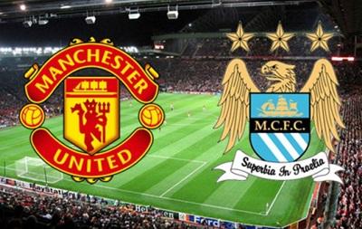Манчестер Юнайтед - Манчестер Сити: 4:2 Онлайн трансляция матча