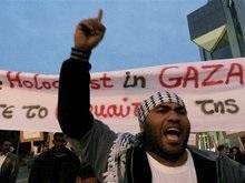 Правозащитники назвали блокаду сектора Газа незаконным наказанием Израиля