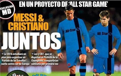 UEFA рассматривает возможность проведение матча всех звезд