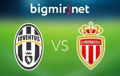 Ювентус - Монако 1:0 Онлайн трансляция матча Лиги чемпионов