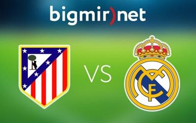 Атлетико - Реал 0:0 Онлайн трансляция матча Лиги чемпионов
