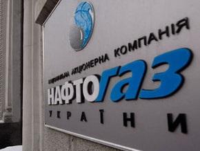 Нафтогаз призывает Госкомрезерв не нарушать газовый баланс страны