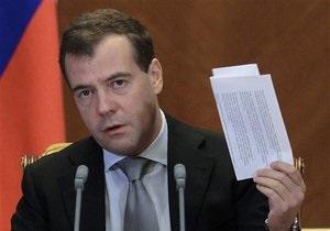 Медведев ввел ряд санкций против Ливии
