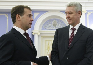 Медведев назначил охрану Собянину