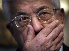 Махмуд Аббас заявил об угрозе теракта со стороны членов ХАМАСа