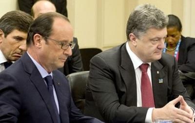 Порошенко в Париже обсудит с Олландом ситуацию на Донбассе