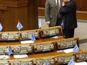 БЮТ хочет, чтобы Рада разобралась, кто вмешивался в газовые переговоры
