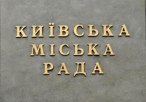 Киевсовет создал коммунальное предприятие Профдезинфекция