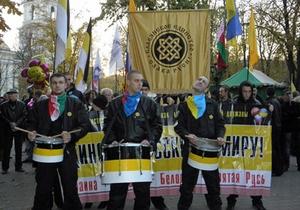 В Одессе, несмотря на запрет суда, прошел Русский марш
