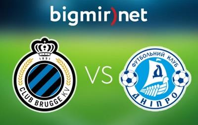 Брюгге - Днепр 0:0 Онлайн трансляция матча Лиги Европы