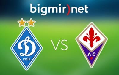 Динамо Киев - Фиорентина 1:1 Онлайн трансляция матча Лиги Европы